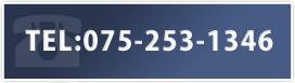 TEL:075-253-1346